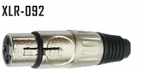 STANDS & CABLES XLR092 Разъем XLR-мама 3PIN, никель