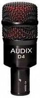 Audix D4 Инструментальный микрофон, динамич. гиперкардиоид. 40Гц-18кГц, 1,4mV/Pa, SPL144dB