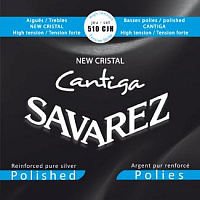 SAVAREZ 510CJH New Cristal Cantiga Blue Silver Polished Basses струны для классической гитары